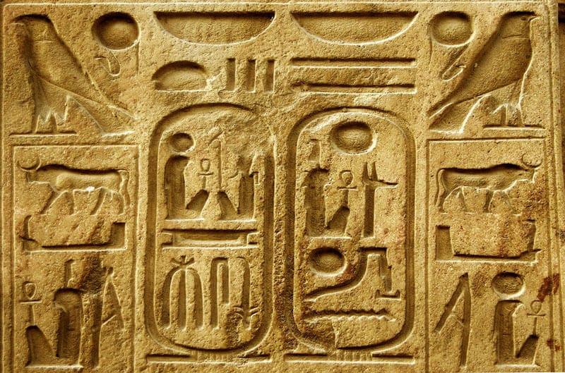 3000 year old _El Dorado of Egypt